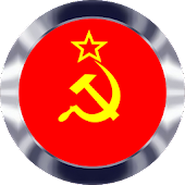Soviet Button Communism Anthem of USSR full length
