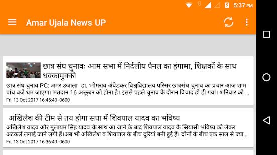 UP News Taja Khabar - náhled