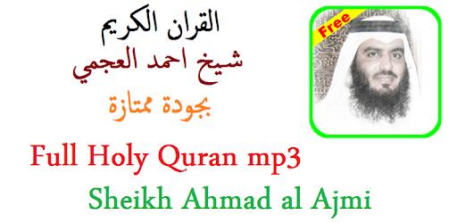 Ahmad al Ajmi mp3 Quran High Quality - Apps on Google Play