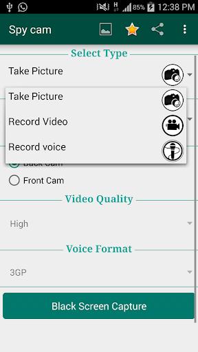 Spy Camera Remotely