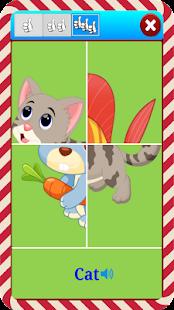ABC Flashcards For Kids V2 screenshot