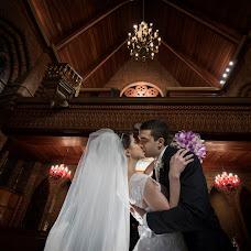 Wedding photographer Edno Bispo (ednobispofotogr). Photo of 11.07.2017