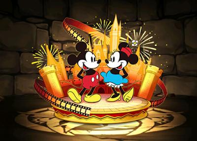 ミッキーマウス&ミニーマウス【クラシック】