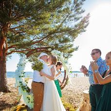 Wedding photographer Dariya Izotova (DariyaIzotova). Photo of 02.11.2017