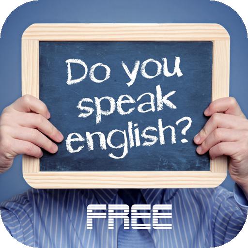如何說英語 教育 App LOGO-硬是要APP