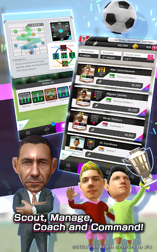 SEGA POCKET CLUB MANAGER screenshots 1