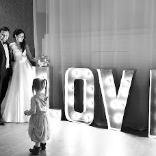 Wedding photographer Anna Khomenko (AnyaXomenko). Photo of 18.04.2016