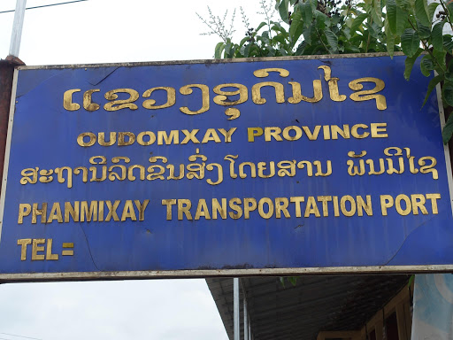 Oudomxay Bus Station