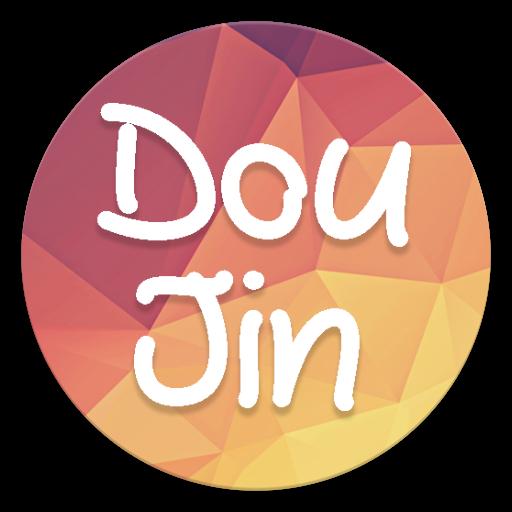 Doujinshi Reader
