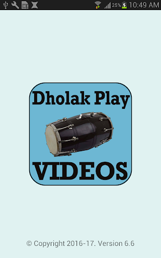 Learn How to Play DHOLAK Video - Dhol Playing Step 6.6 screenshots 1