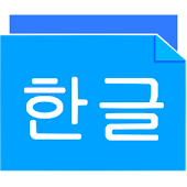 Free Korean Flashcards
