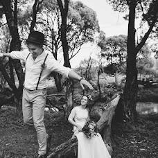 Wedding photographer Sergey Tereschenko (tereshenko). Photo of 29.05.2018
