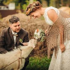 Wedding photographer Afina Efimova (yourphotohistory). Photo of 28.04.2018