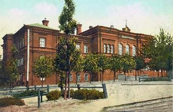 Photo: Реальное училище (пр. К. Маркса,36)