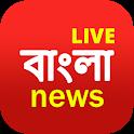 Bengali News Live TV | FM Radio icon