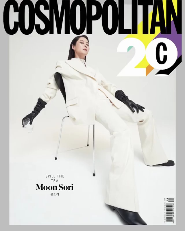 cosmo20_19