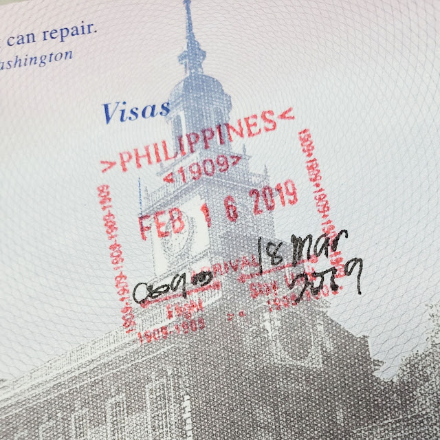 First stamp in my passport!