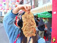 食香客雞會站雞排