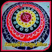 Rangoli Design Ideas