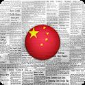China News | 中国新闻 icon