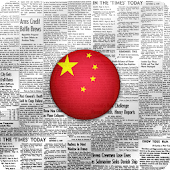China News | 中国新闻