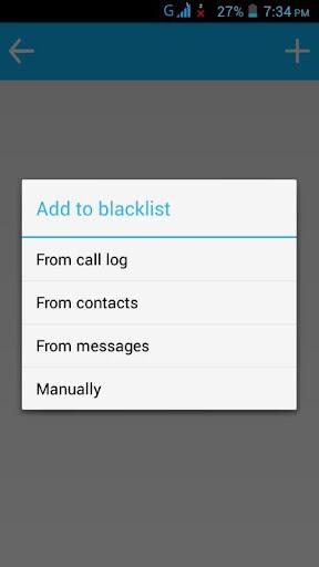 玩工具App|阻止呼叫和SMS免費|APP試玩