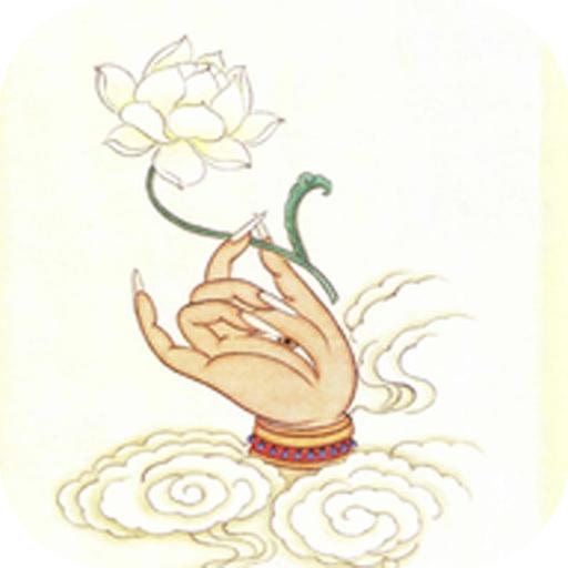 Thanh Vo Luong Tho Than Chu 書籍 App LOGO-APP試玩