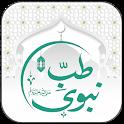 Tib E Nabvi (S.A.W)  Complete   Urdu Book icon
