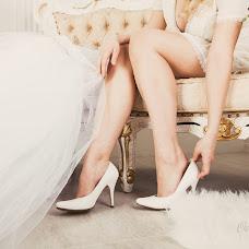 Wedding photographer Elena Ostapenko (OstapenkoEA). Photo of 14.05.2017