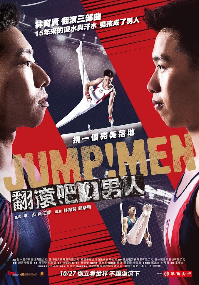 翻滾吧!男人 (Jump! Men, 2017)