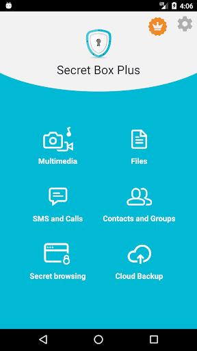 SecretBox Plus 4.0.3 screenshots 3