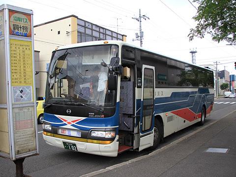 沿岸バス「快速幌延留萌線」「快速留萌旭川線」 ・102 留萌十字街到着