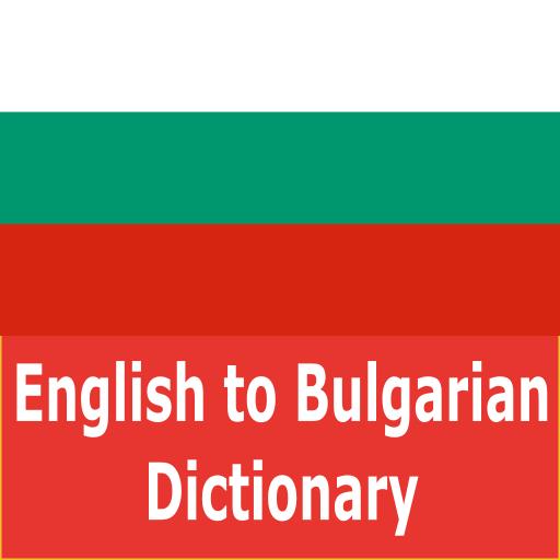 Bulgarian Dictionary - Offline