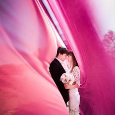 Nhiếp ảnh gia ảnh cưới Konstantin Macvay (matsvay). Ảnh của 19.07.2016