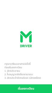 LINE TAXI DRIVER (แอพฯไลน์แท็กซี่สำหรับคนขับ) - náhled