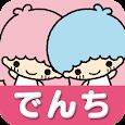 「キキ&ララ電池」可愛く長持ち節電♪サクサク快適!【無料】 icon