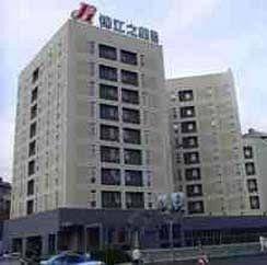Jinjiang Inn - Yiwu