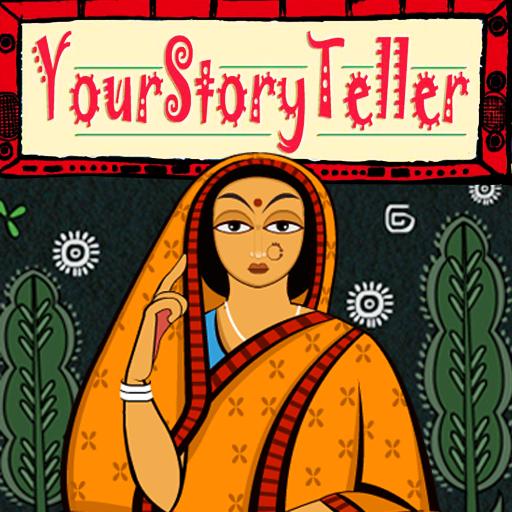 Your Story Teller