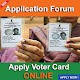 Download Voter Card Apply, Correction & Search Online For PC Windows and Mac