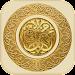 Life of Prophet Muhammad PBUH icon