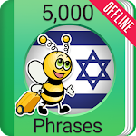 Learn Hebrew - 5000 Phrases
