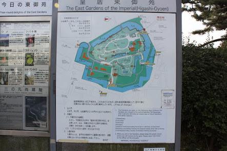 江戸城:皇居東御苑