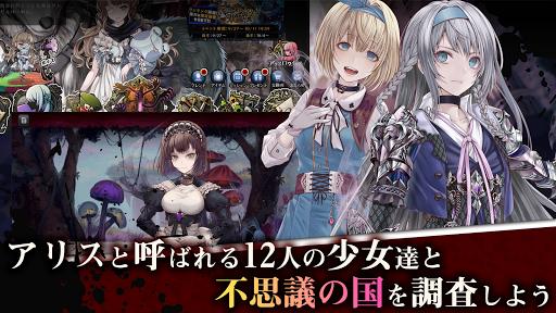 Alice Re:Code 1.3.7 screenshots 3