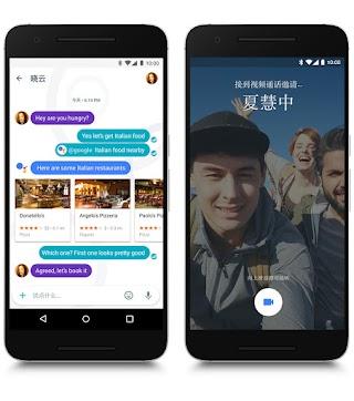 Google Allo 和 Google Duo