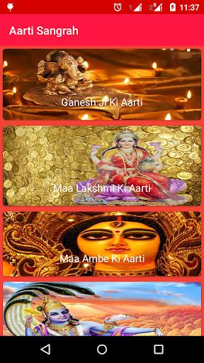 Aarti Sangrah Hindi