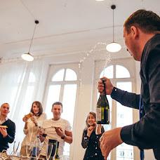 Wedding photographer Dmitriy Margulis (margulis). Photo of 01.11.2016