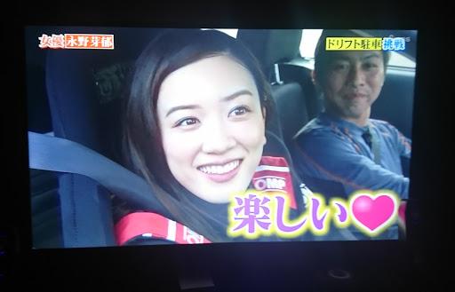 永野芽郁ドリフト 永野芽郁がバイク免許取得!車種は何?車好きでドリフト駐車が特技