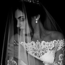 Wedding photographer Lesya Prodanik (lesyaprodanyk). Photo of 23.05.2018