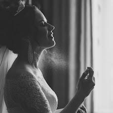 Wedding photographer Vyacheslav Kuzin (KuzinART). Photo of 15.02.2018