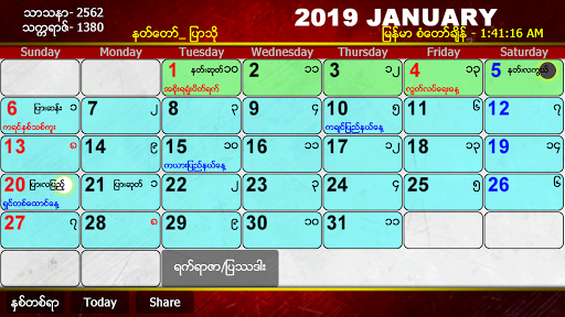 download myanmar calendar 2018 on pc mac with appkiwi apk downloader